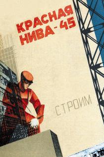 russian-war-posters-21.jpg