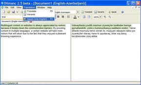 Ücretsiz Dilmanc Azerice-İngilizce-Türkçe Sözlük Programı