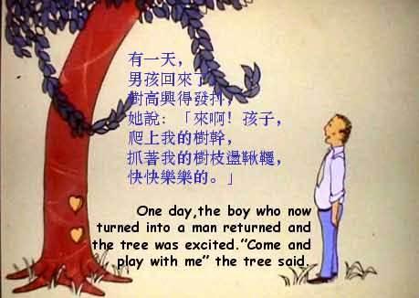 Cerita motivasi serang anak lelaki & pohon apel kelima