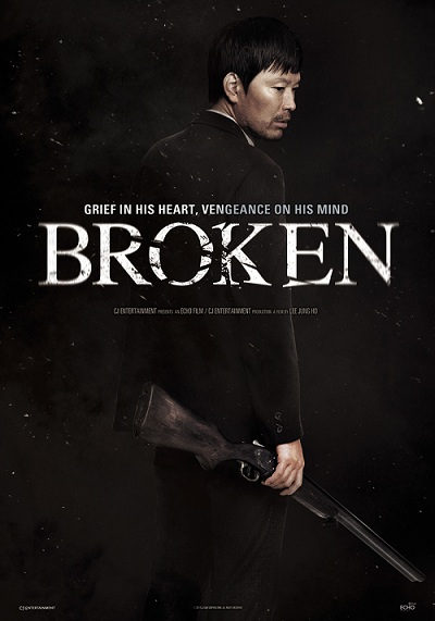 Review Film Broken 2014