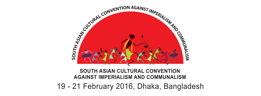 logo of South Asian Cultural Convention