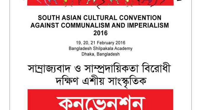 SOUTH ASIAN CULTURAL CONVENTION