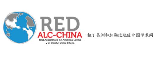 Red América Latina y el Caribe sobre China