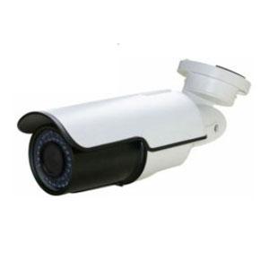 5MP Outdoor Überwachungskamera