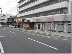 熊本市議会議員上田芳裕 上田よしひろ後援会事務所 全体