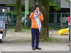 熊本市議選 上田 芳裕 候補