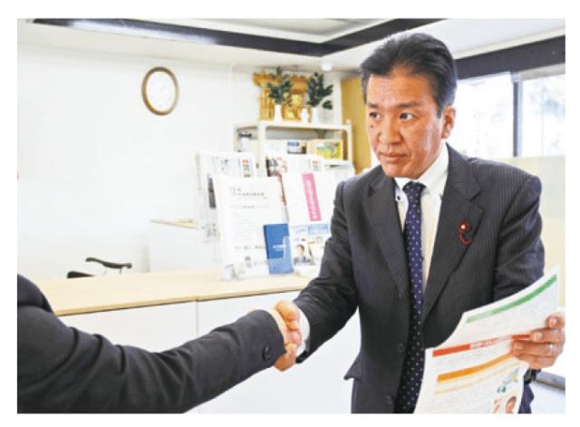 熊本市議 上田よしひろ 少子高齢『人口減少社会』が抱える課題