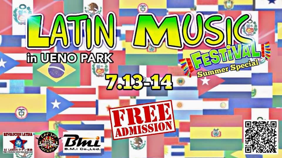 第2回ラテンミュージックフェスティバル2019