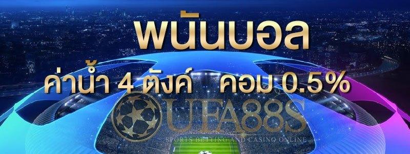 ufa88s