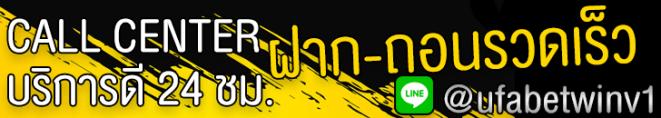 ผลบอลสดภาษาไทย7m