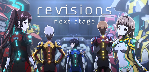 Revisions: Next Stage