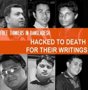 appel_bangladesh.jpg