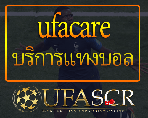 ufacare