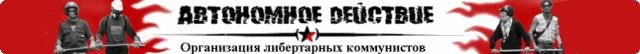 old_garland_logo1.png