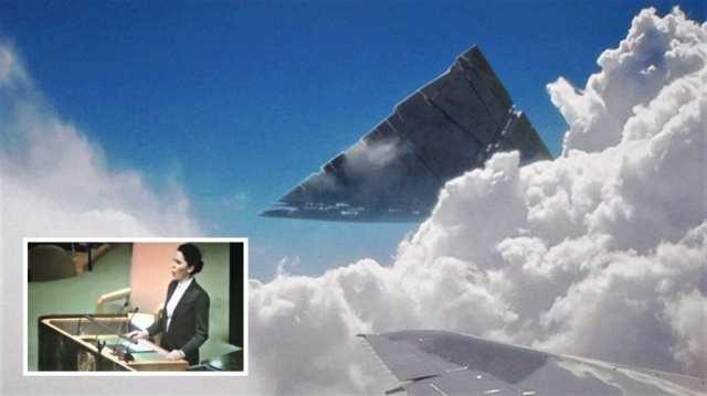 pyramidal UFO