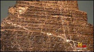 Sumerian Text Tablets