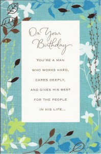 Gary's Birthday Card