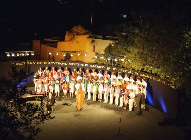 The festival of religious music