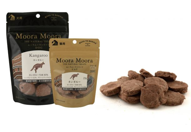 MooraMoora01-610x422