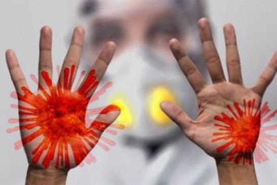 CESS-Coronavirus: Juntos lo superaremos
