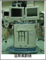 服務項目 羅東博愛醫院/麻醉科 www.pohai.org.tw/