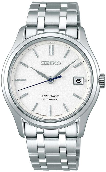Armbanduhren Seiko SRPD97J1