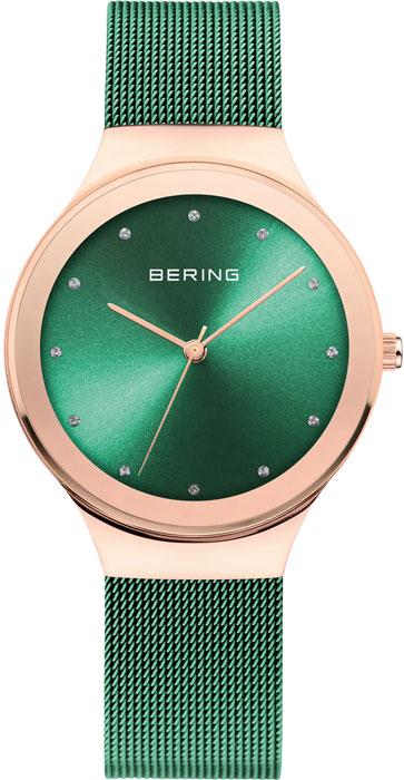 Bering 12934-868