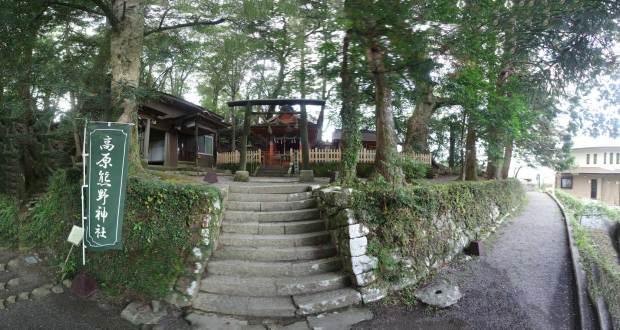 Takahara