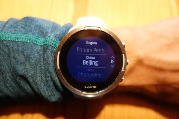 Region (timezone) setting on Suunto 9 or Spartan