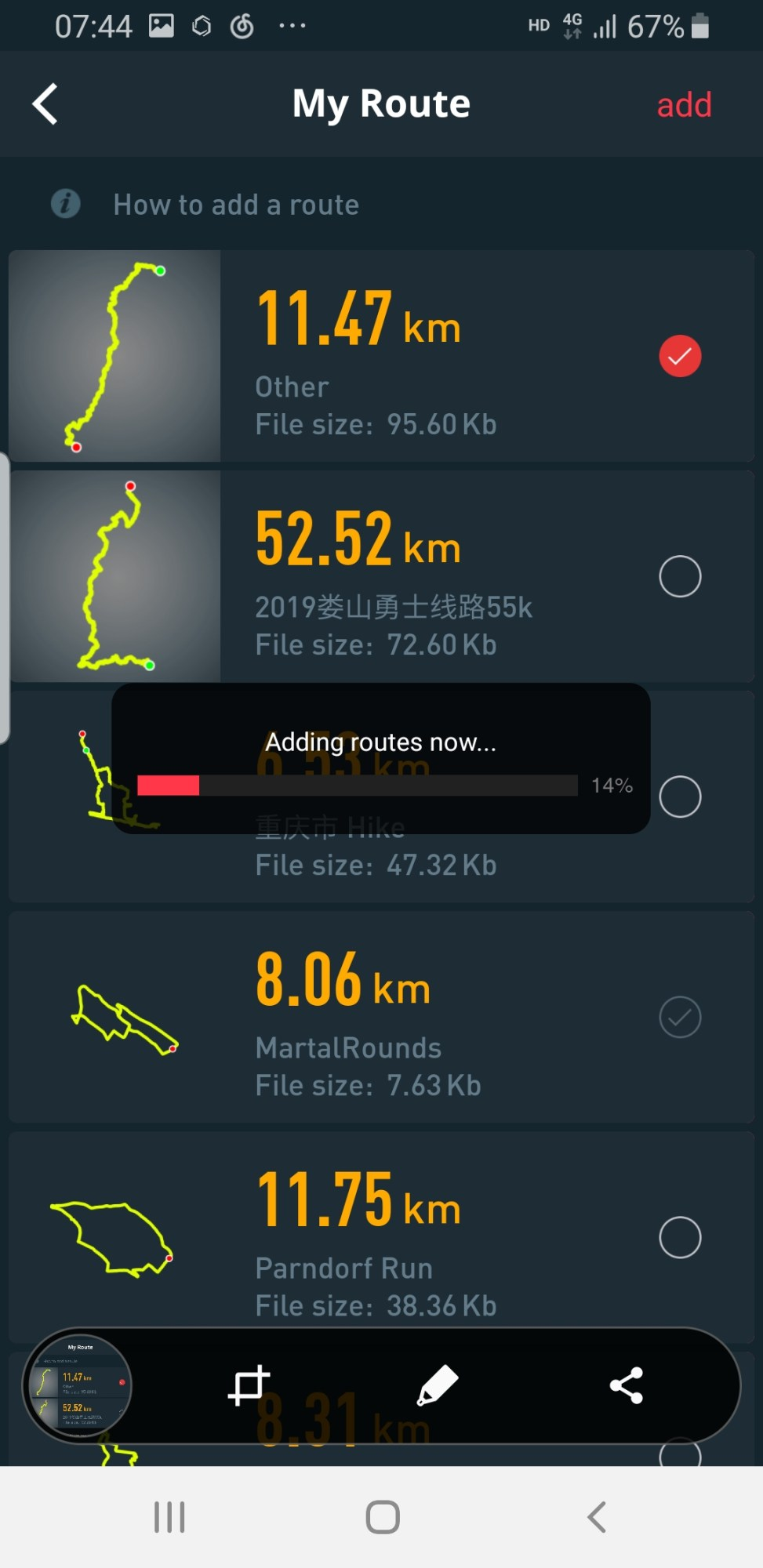 Coros App: Add route from My Routes
