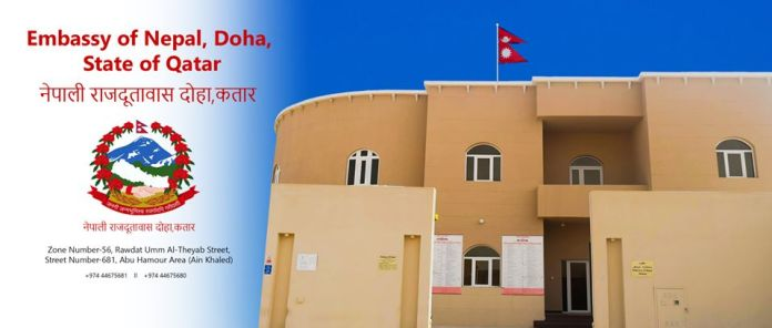 nepal embassy qatar