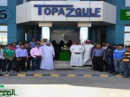 Nepali Worker in Topaz Gulf Company