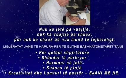 <!--:sq-->Prof. Daut Demaku sjell mendimin pozitiv edhe në Londer, 15 tetor 2011<!--:-->