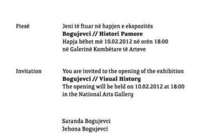 <!--:en-->Today – an exhibition in Tirana about the Bogujevci family, massacred by Serbs in 1999<!--:--><!--:sq-->Sot – ekspozitë në Tiranë rreth masakres së familjes Bogujevci nga serbët të vitit 1999<!--:-->
