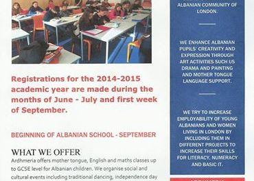 Shoqata Ardhmëria fton prindërit të regjistrojnë fëmijët në shkollat shqipe për vitin 2014/2015