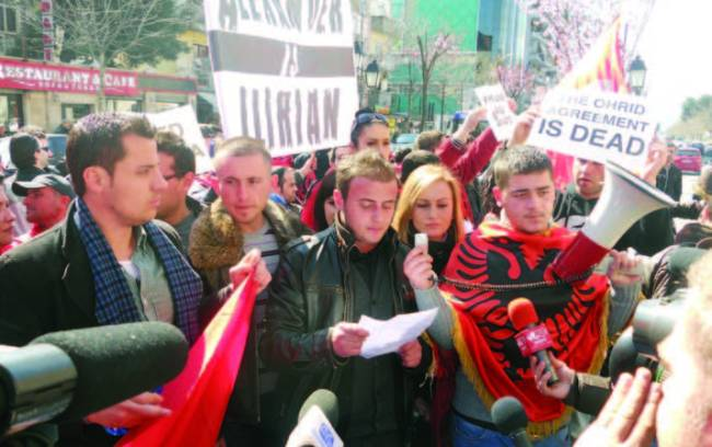 A photo of one of the numerous protest held worldwide in support of Macedonian Albanians.