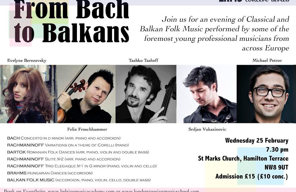 <!--:en-->From Bach to Balkans, classical and Balkan folk music concert in London, 25 February 2015<!--:-->