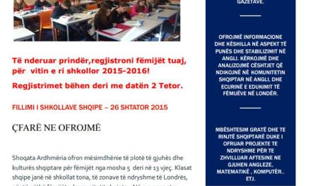 Shoqata Ardhmëria së shpejti fillon punën me shkollat plotësuese shqipe në Londër