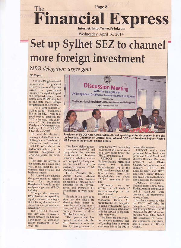 Financial-Express.jpg-2