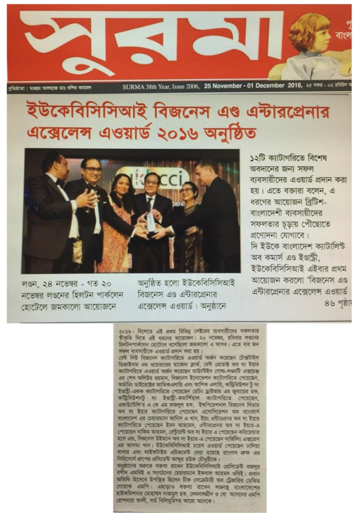 Surma-News
