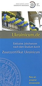 Flyer_Ukrainicum