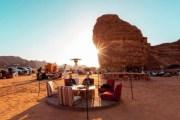971 саудівець має ліцензію туристичного гіда