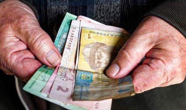 300 гривень плюс
