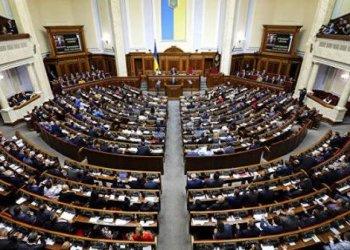 البرلمان الأوكراني يرحب بجهود بوابة اوكرانيا في تعزيز العلاقات مع الدول العربية