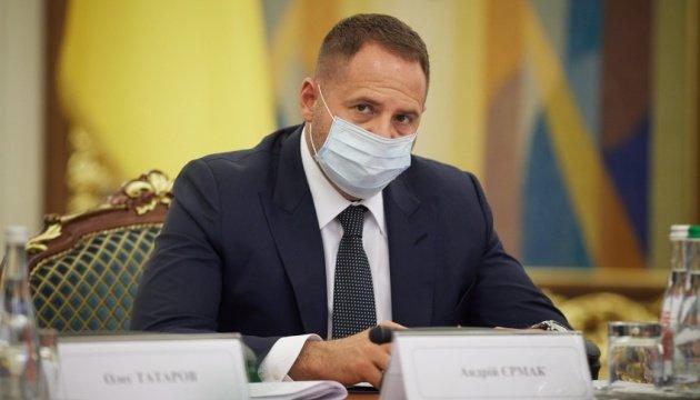 أندريه يرماك، رئيس مكتب رئيس أوكرانيا