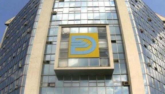 ادارة امن الدولة تجري عمليات بحث في مكتب شركة الدانوب الأوكرانية للشحن