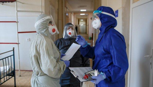 ارتفاع معدل الدخول الى المستشفيات جراء كورونا في كييف و8 مناطق اخرى