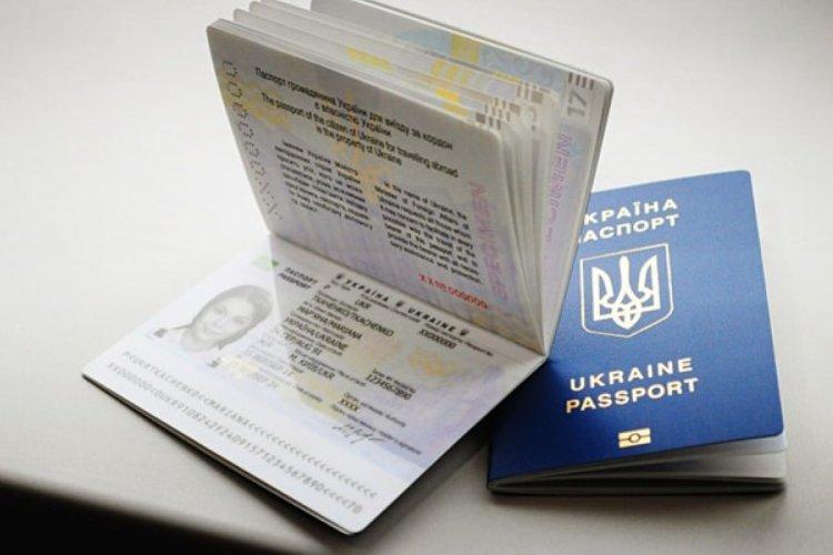 الحصول على الجنسية الاوكرانية