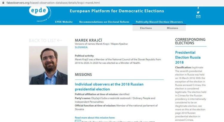 """الرئيس السابق لوزارة الصحة السلوفاكية """"مراقباً"""" في انتخابات الرئاسة الروسية"""
