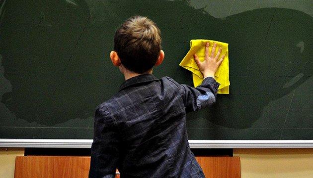 السماح لرياض الأطفال والمدارس الابتدائية بالعمل في منطقة الكاربات